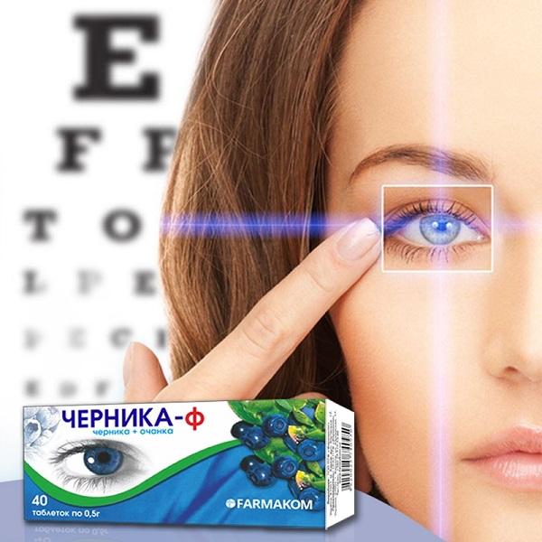 Польза черники для улучшения зрения